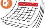 Как сделать таблицу прозрачной в powerpoint?
