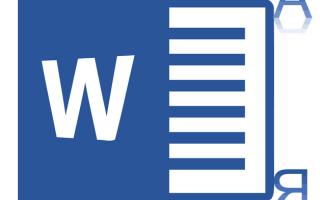 Как сделать сортировку в word?