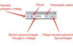 Как сделать переходы в презентации powerpoint 2010?