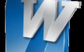 Как сделать рамку в программе microsoft office word 2007?