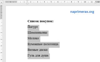 Как сделать 2 списка рядом word?