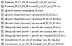 Как сделать общий доступ к файлу excel на гугл диске?