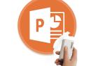 Как сделать фото прозрачным в powerpoint?