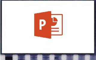 Как сделать анимацию в powerpoint одновременно?