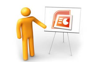 Как сделать нумерацию слайдов в powerpoint 2010?