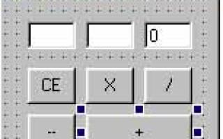 Как сделать калькулятор в vba excel?