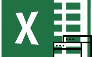 Как сделать чтобы файлы excel открывались в разных окнах?