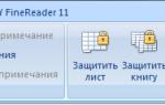 Как сделать excel файл?