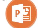 Как сделать объемную диаграмму в powerpoint?