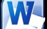 Как сделать содержание в word starter 2010?