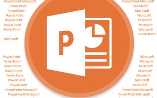 Как сделать чтобы текст был на картинке в powerpoint?
