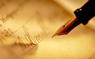 Как сделать сумму прописью в excel 2013?