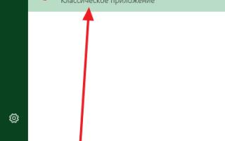 Как сделать сайт с помощью powerpoint?