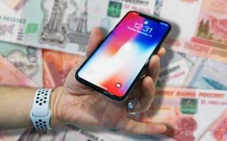 Как купить б/у iPhone и не попасть на деньги