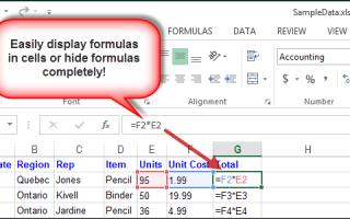 Как сделать режим отображения формул в excel?