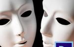Как сделать маску в powerpoint?