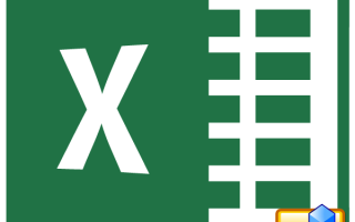 Как сделать статистическую обработку данных в excel?
