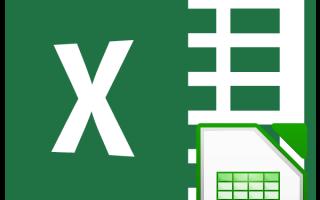 Как сделать условное форматирование в excel 2003?