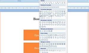 Как сделать макросы в презентации powerpoint?