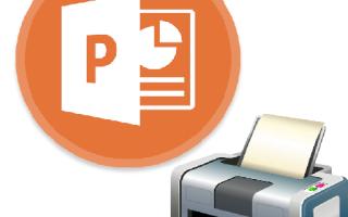 Как сделать несколько слайдов на одной странице в powerpoint?