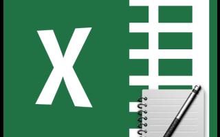 Как сделать вставку текста в excel?