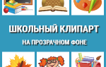 Как сделать прописи для детей в word?