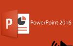 Как сделать чтобы музыка в powerpoint?