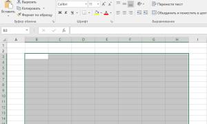 Как сделать зарплатную таблицу в excel?