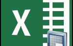 Как сделать выравнивание текста в excel?
