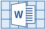 Как сделать вертикальное выравнивание в word?