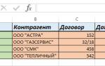 Как сделать слияние документов в word 2010?