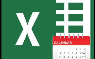 Как сделать календарь событий в excel?