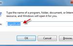 Как сделать чтобы excel 2003 открывался в разных окнах?